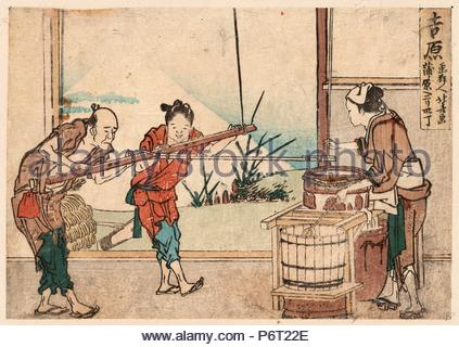Yoshiwara, Katsushika, Hokusai, 1760-1849, artist, 1804., 1 print : woodcut, color ; 11.2 x 16 cm., Print shows an older man and two young apprentices, possibly women, manually operating a stirring device, or possibly making pulp for paper. - Stock Photo