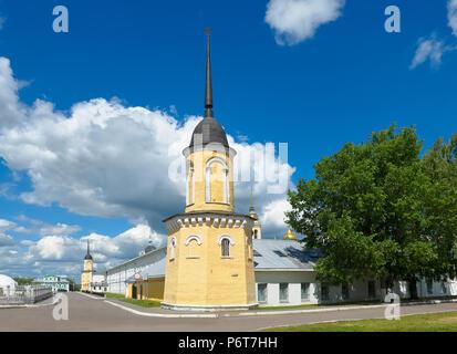 Kolomna, Russia, Kolomna Kremlin, view of the wall of the Holy Trinity Novo-Golutvin monastery from Kazakova Street - Stock Photo