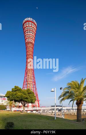 Port Tower, Kobe, Kansai, Japan - Stock Photo