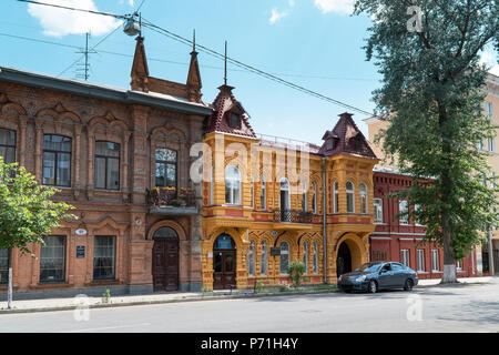 SAMARA, RUSSIA - JUNE 19, 2018: Old beautiful house on a quiet street in Samara - Stock Photo