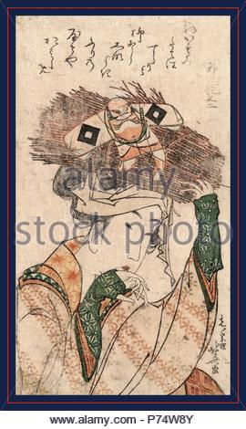 Oharame, Village girl from Ohara., Katsushika, Hokusai, 1760-1849, artist, [ca. 1799], 1 print : woodcut, color ; 18.7 x 10.5 cm., Print shows the head-and-shoulders portrait of a woman carrying bundle sticks on her head. The bundle appears to be bound by a small cut-out figure in the shape of a man. - Stock Photo