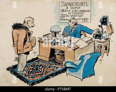 .  English: The cartoon for the satirical magazine Smekhach :    «» .  English: The inscription on the poster behind the manager: Good day! I'm o'kay! Yes, my wife recovered from flu!! Children study! No job openings. :     : !  !     !!  !    . . 1927 22 Cartoon for Smekhach by Ivan Malyutin 1927 - Stock Photo