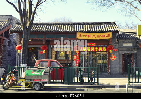 Shop in a historical chinese building - Stock Photo