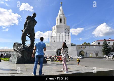 Kazan, Russland. 06th July, 2018. The Kazan Kremlin, Fortress, Castle, UNESCO World Heritage Site, Impressions Kazan/Kazan Football World Cup 2018 in Russia from 14.06. - 15.07.2018.   usage worldwide Credit: dpa/Alamy Live News - Stock Photo