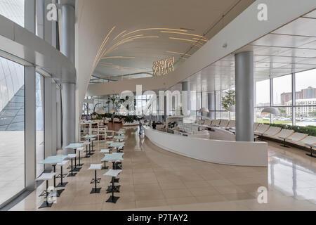 Interior view of The Heydar Aliyev Center,Baku,Azerbaijan - Stock Photo