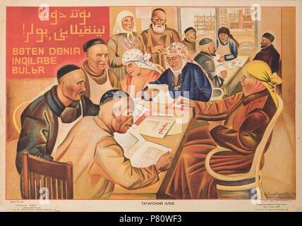 364 Tatar Club – Tatar (Arabic and Latin script), Moscow, 1935 (Mardjani) - Stock Photo