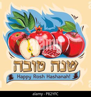 Greeting card with pomegranate for Jewish New Year, Rosh Hashanah. Vector. Hebrew text, english translation: happy rosh hashanah  - Stock Photo