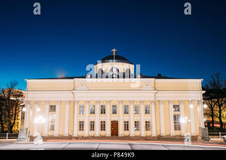 Helsinki, Finland. The National Library Of Finland In Lighting At Evening Or Night Illumination. Administratively The Library Is Part Of The Universit - Stock Photo