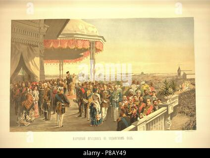 Public festivities following the coronation of Emperor Alexander III on Khodynka Field (From the Coronation Album). Museum: State History Museum, Moscow. - Stock Photo