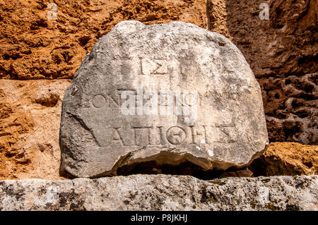 Old ruins around of Perge antique city in Antalya, Turkey - Stock Photo