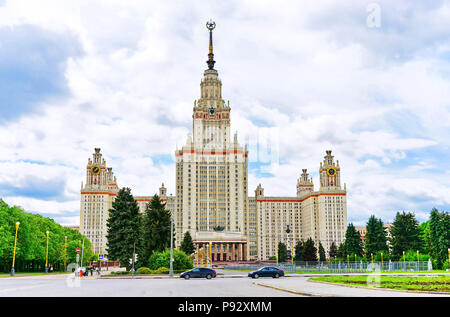 View of Moscow State University in summer in Moscow. - Stock Photo