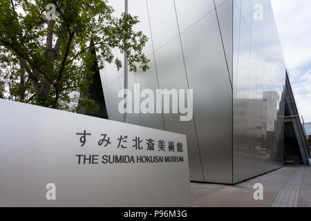 The Sumida Hokusai Museum, Ryogoku, Tokyo, Japan Thursday June 28th 2018. The museum was designed by architect,, Kazuyo Sejima and completed in Novemb - Stock Photo