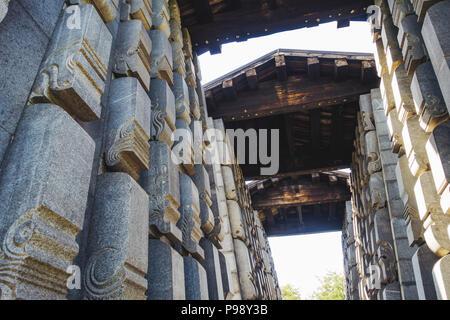 the dark concrete slabs of the Yugoslav-era Mausoleum of Struggle and Victory, Čačak, Serbia - Stock Photo
