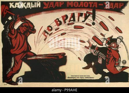 Every hammer blow is a blow to enemy! (Poster). Museum: Russian State Library, Moscow. - Stock Photo