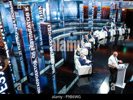 Moscow, Russia. 17th July, 2018. MOSCOW, RUSSIA - JULY 17, 2018: Maurice Leroy (R), Vice President of the French National Assembly, attends a briefing titled 'City of Megaprojects - From Results to New Goals' as part of the 2018 Moscow Urban Forum in Moscow's Zaryadye Park. Mikhail Japaridze/TASS Credit: ITAR-TASS News Agency/Alamy Live News - Stock Photo