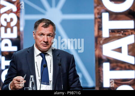 Moscow, Russia. 17th July, 2018. MOSCOW, RUSSIA - JULY 17, 2018: Deputy Moscow Mayor for Construction Policy Marat Khusnullin speaks at a briefing titled 'City of Megaprojects - From Results to New Goals' as part of the 2018 Moscow Urban Forum in Moscow's Zaryadye Park. Mikhail Japaridze/TASS Credit: ITAR-TASS News Agency/Alamy Live News - Stock Photo