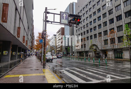 Kyoto, Japan - Nov 27, 2016. Street of Kyoto, Japan. Kyoto was the capital of Japan for over a millennium and carries a reputation as its most beautif - Stock Photo