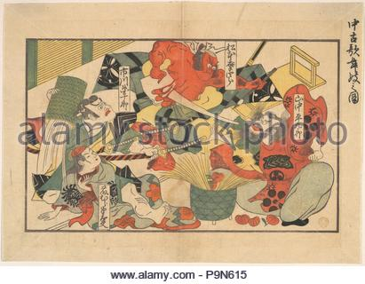 The Advent of a Demon; Scene from a Performance in an old Kabuki Theatre, Edo period (1615–1868), Japan, Polychrome woodblock print; ink and color on paper, H. 8 1/16 in. (20.5 cm); W. 11 1/16 in. (28.1 cm), Prints, Unidentified Artist. - Stock Photo
