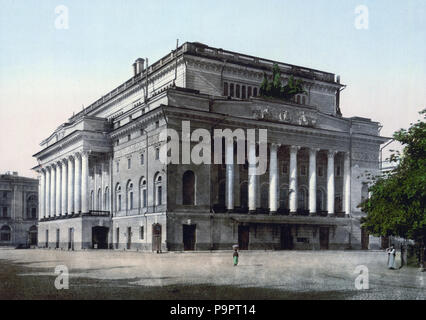 . English: Alexandrinsky Theatre in St Petersburg (Russia). 19th-century photochrome print (1890—1900) ???????: ??????????????? ????? ? ?????-?????????? (??????). ??????? ??????????????? XIX ???? (1890—1900) . between 1890 and 1905 114 Alextheatre - Stock Photo