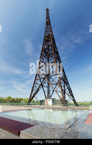 Gliwice in Silesia. An old wooden radio tower, one of the symbols of the beginning of the Second World War in Poland - Stock Photo
