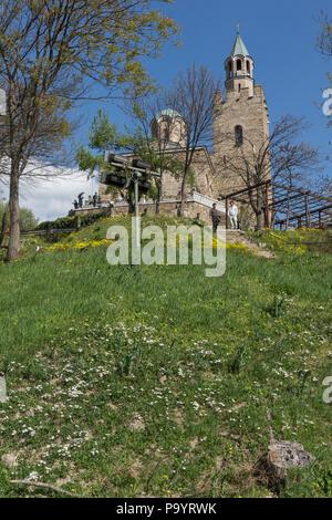 VELIKO TARNOVO, BULGARIA - 9 APRIL 2017: Ruins of The capital city of the Second Bulgarian Empire medieval stronghold Tsarevets, Bulgaria - Stock Photo