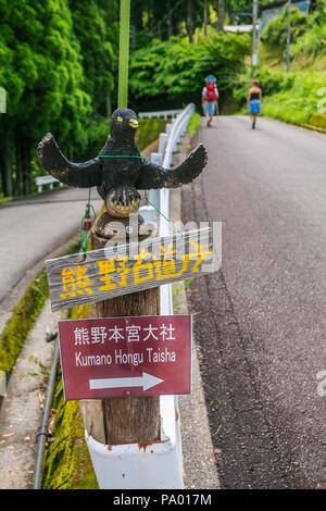 Kumano Kodo pilgrimage route. Way to Mizunomi-oji. Nakahechi. Wakayama Prefecture.  Kii Peninsula. Kansai region. Honshü Island . UNESCO.Japan - Stock Photo