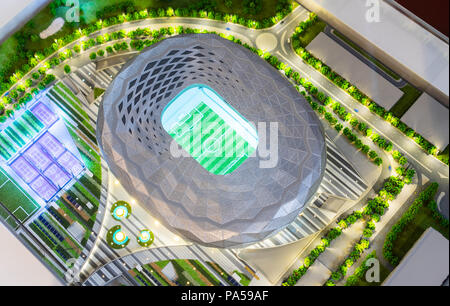 July 7, 2018, Moscow, Russia The mock-up of the Qatar Foundation Stadium at which the matches of the FIFA World Cup 2022 in Qatar will be held. - Stock Photo