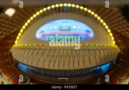 July 7, 2018, Moscow, Russia The mock-up of the Khalifa International Stadium at which the matches of the FIFA World Cup 2022 in Qatar will be held. - Stock Photo