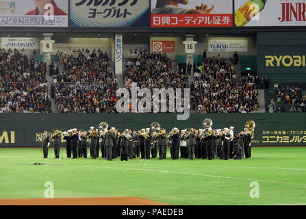 (March 25, 2008) The U.S. 7th Fleet Band and U.S. Army Japan Band perform for Major League Baseball's Opening Day game between the Boston Red Sox and Oakland Athletics. The Red Sox defeated the Athletics 6-5. U.S. Navy - Stock Photo
