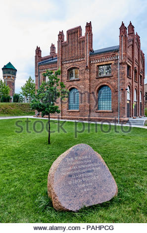 KATOWICE, POLAND - JULY 13, 2018 The new Silesian Museum on 13 July 2018 in Katowice, Poland. The Silesian Museum is the largest regional museum in Ka - Stock Photo