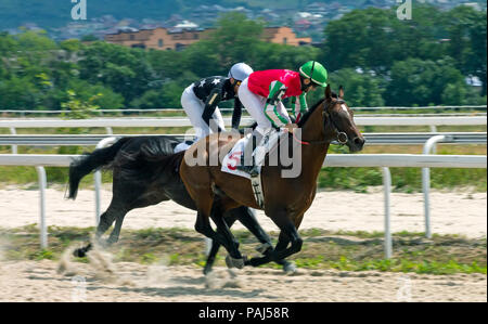 PYATIGORSK, RUSSIA - JULY 22, 2018:Horse racing for the prize in honor of the Feast of Thoroughbred Horse Breeding in Pyatigorsk. - Stock Photo