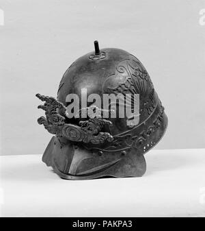 Helmet (Hachi). Culture: Japanese. Dimensions: 8 3/4 in. (22.2 cm); 11 1/2 in. (29.2 cm).. Date: 19th century. Museum: Metropolitan Museum of Art, New York, USA. - Stock Photo