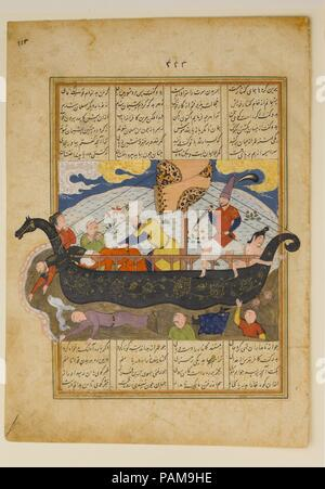 'Amr has the Infidels Thrown into the Sea', Folio from a Khavarannama (The Book of the East) of ibn Husam al-Din. Author: Maulana Muhammad Ibn Husam ad Din (Persian, died 1470). Dimensions: 15 11/16 x 11 1/4in. (39.8 x 28.6cm). Date: ca. 1476-86.  This painting, with its vibrant color palette and lively action, is taken from a manuscript of the Khavarannama (Book of the East), a gathering of tales relating the adventures of 'Ali ibn Abi Talib, son-in-law of the Prophet Muhammad. These mostly imaginary accounts of the exploits of 'Ali and his companions against demons, dragons, and kings were c - Stock Photo