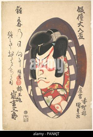 Portrait of Arashi Kichizaburo III (1810-1864) in the Role of Baiomaru. Artist: Utagawa Kunisada (Japanese, 1786-1865). Culture: Japan. Dimensions: Oban tate-e, 14 3/4 x 10 1/4 in. (37.5 x 26 cm). Date: ca. 1840.  Kunisada, also known as Toyokuni III after the death of his master, was one of the most popular artists of the first half of the nineteenth century. This print portrays the actor Arashi Kichizaburo III (1810-1868) as a close-up image emerging from a sake cup. Kichizaburo is shown in the role of Baio-maru (Plum Boy) from the play Sugawara's Secrets of Calligraphy.   A poem by Kichizab - Stock Photo
