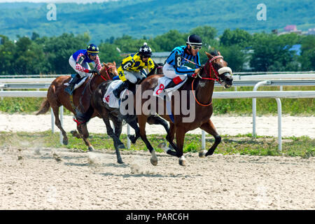 PYATIGORSK, RUSSIA - JULY 22, 2018:Horse racing for the prize of the Kondratova in Pyatigorsk,one of the largest and oldest racecourses in Russia. - Stock Photo