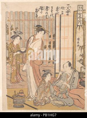 Forgetting Filial Piety. Artist: Torii Kiyonaga (Japanese, 1752-1815). Culture: Japan. Dimensions: H. 10 1/4 in. (26 cm); W. 7 1/2 in. (19.1 cm). Date: ca. 1781.  A rainy morning outside the licensed pleasure quarters further delays a disheveled young man who nonchalantly brushes his teeth while his companion and her maids look on with barely concealed impatience. The inscription, 'Forget not your parents' love; respect the virtue of filial piety,' is in satiric contrast to the scene, which in other circumstances might indeed reflect a family at its morning routine.  Torii Kiyonaga, the last i - Stock Photo