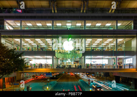 Apple store in the International Finance Centre Mall, Hong Kong Island, China - Stock Photo