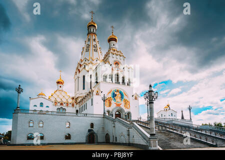 Minsk, Belarus. All Saints Church. Minsk Memorial Church In Memory Of The Victims, Which Served As Our National Salvation. - Stock Photo