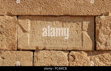 6262. AVDAT (OBODA),Greek inscription from one of the churches, c. 5-6 C. AD - Stock Photo