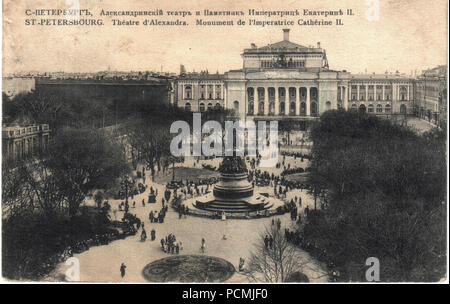 Alexandrinsky Theatre 1917. - Stock Photo