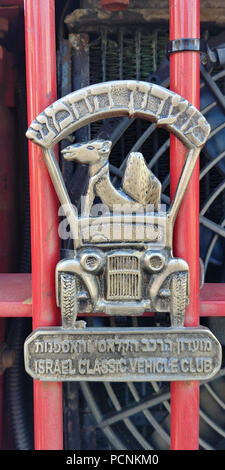 an Old fire truck in the fire brigade museum, Israel - Stock Photo