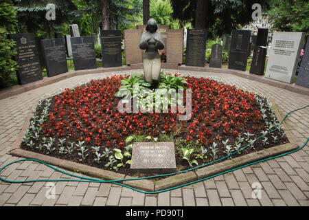 Communal grave of unclaimed ashes number three, where people executed by the NKVD were secretly buried from 1945 to 1953, at the Donskoye Cemetery in Moscow, Russia. It is believed the mass grave contains the remains of the members of the Jewish Anti-Fascist Committee, Japanese prisoners of war, Cossack atamans Pyotr Krasnov and Andrei Shkuro, as well of the remains of the military leaders of the Russian Liberation Army (ROA) during World War II, include generals Andrey Vlasov, Fyodor Truhin and Sergei Bunyachenko executed in 1946. Remains of the notorious chief of the Soviet secret police Lav - Stock Photo