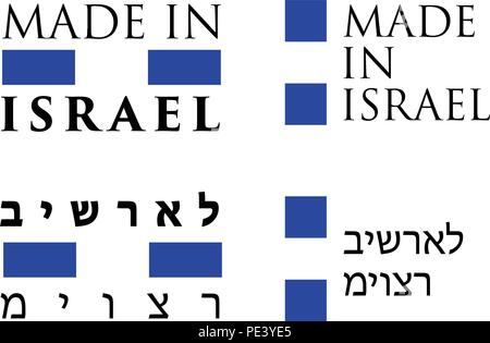 Simple Made in Israel / (hebrew translation) label. Text with national colors arranged horizontal and vertical. - Stock Photo