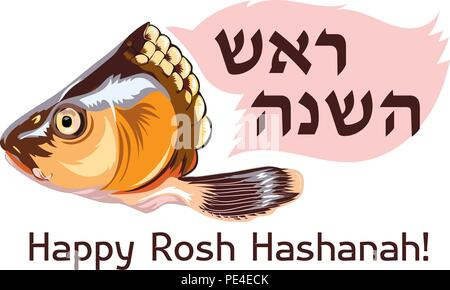 fish head - Symbol of Rosh Hashanah Jewish New year . vector illustration. Hebrew text, english translation Let s be in the head, not in the tail - Stock Photo