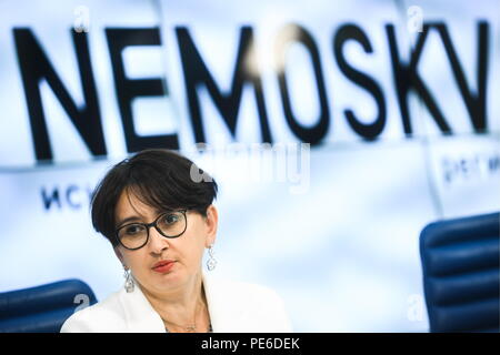 Moscow, Russia. 13th Aug, 2018. MOSCOW, RUSSIA - AUGUST 13, 2018: Oksana Oracheva, Director General of the Vladimir Potanin Foundation, attends a press conference on NEMOSKVA, a long-term project aimed at developing interregional contemporary art cooperation and promoting artists and curators to build a relevant image of the Russian regional contemporary art scene. Maxim Grigoryev/TASS Credit: ITAR-TASS News Agency/Alamy Live News - Stock Photo