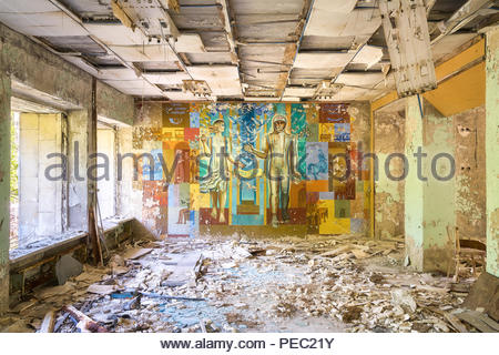 Photo taken in the abandoned city of Pripyat (Chernobyl) or the area of the Duga-3 radar, after the nuclear disaster. - Stock Photo