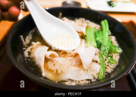 Japanese soup ramen with pork - Stock Photo