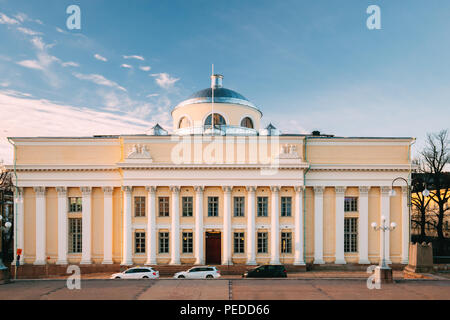 Helsinki, Finland. View Of National Library Of Finland. Administratively The Library Is Part Of The University Of Helsinki. Famous Landmark. - Stock Photo