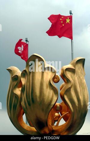 Golden Bauhinia Sculpture, Golden Bauhinia Square, Expo Promenade, Hong Kong Island. Hong Kong - Stock Photo
