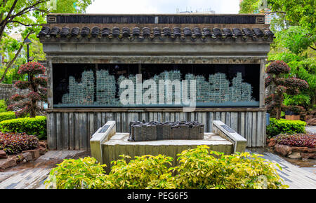 Hong Kong - July 03, 2018: Kowloon Walled City Park - Stock Photo